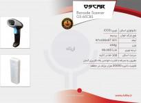 OSCAR OS-60CBS - WIRLESS