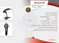 Honeywell Voyager 1400g