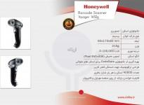 1452 Honeywell Voyager