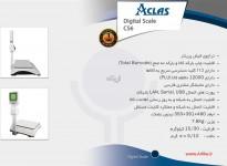 ترازوی ACLAS CS6