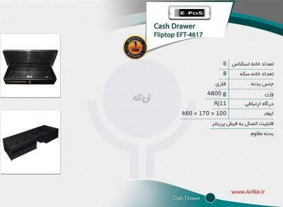 Fliptop-EFT-4617 copy