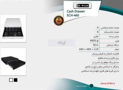 E-POS ECH-460 copy